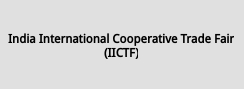 India International Cooperative Trade Fair (IICTF)